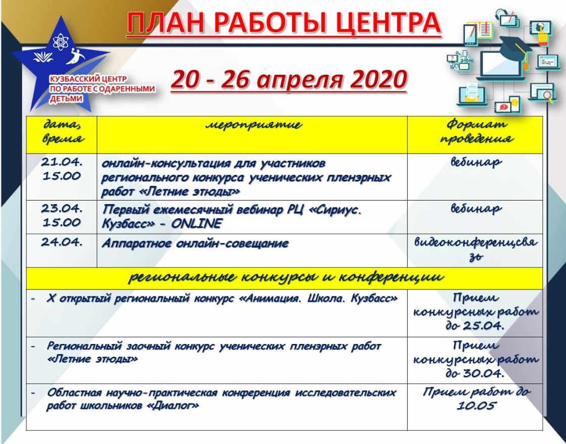 План20-27.jpg