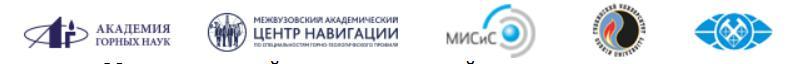Перечень логотипов.png