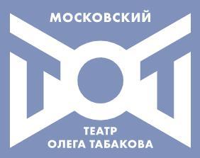 ТеатрОлегаТабакова.png