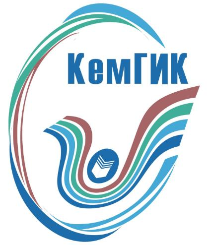 КемГИК.png