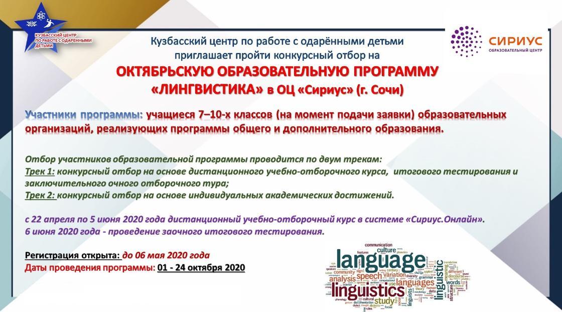 Лингвистика.jpg
