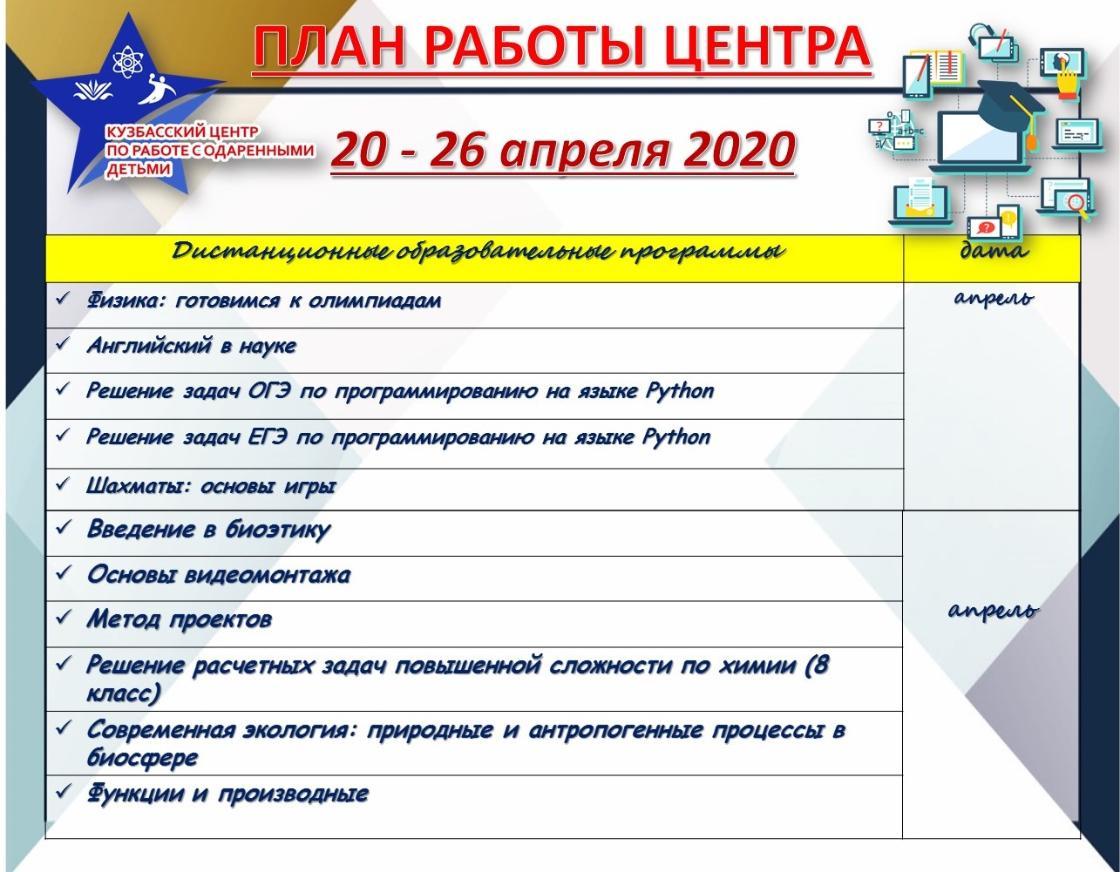 План 20-27 (2).jpg